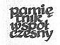 pamietnik_wspolczesny_logo